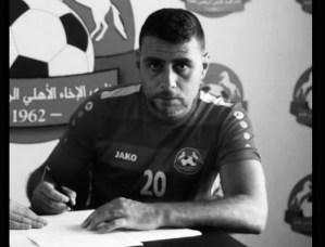 Muere futbolista libanés por disparo durante funeral de víctima de explosión