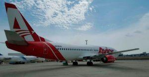 Avior reanudará vuelos comerciales de la ruta Caracas – Santo Domingo desde este #2Dic