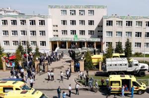 Revelan las primeras IMÁGENES tras la masacre en escuela rusa que dejó al menos 11 muertos