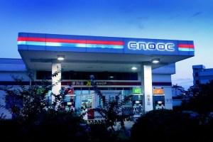 CNOOC de China realiza inusuales importaciones de diésel, dicen fuentes comerciales